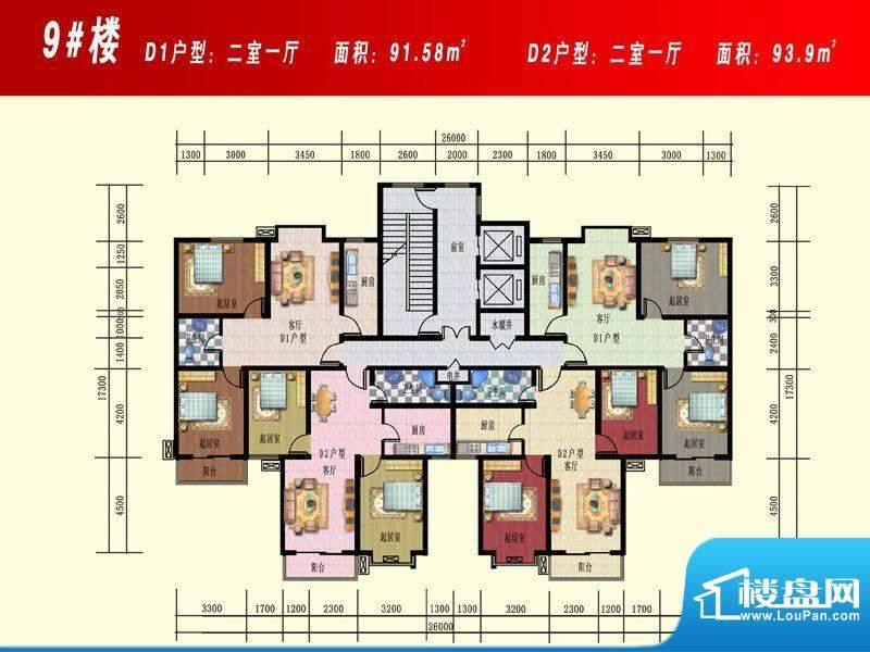 开源花苑9#楼 面积:0.00m平米