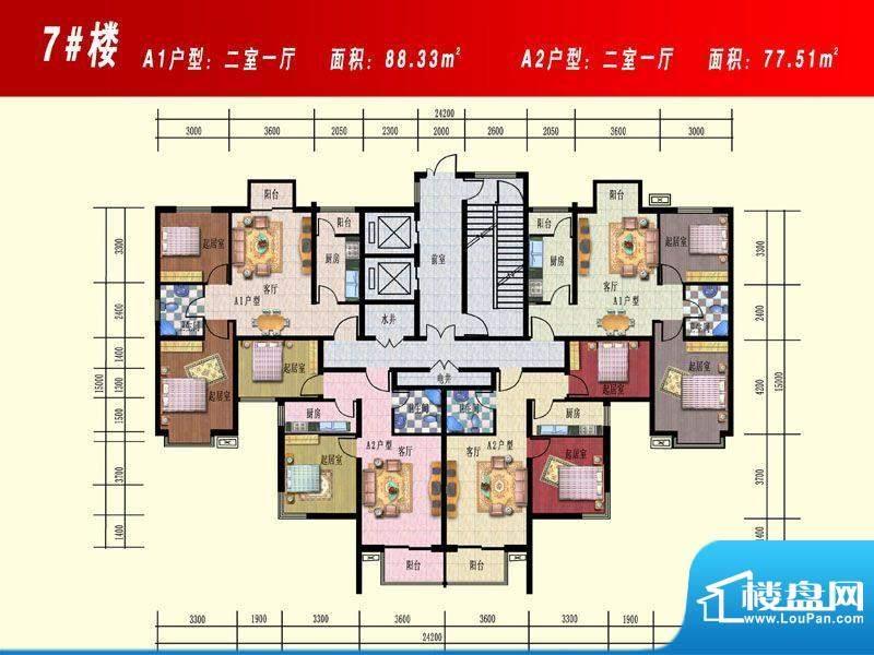 开源花苑7#楼 面积:0.00m平米