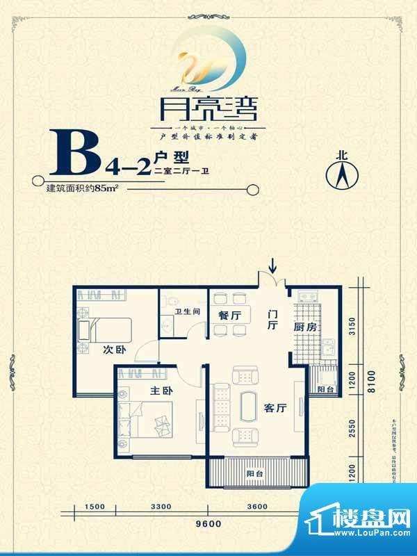 月亮湾户型B4-2 2室面积:85.00m平米