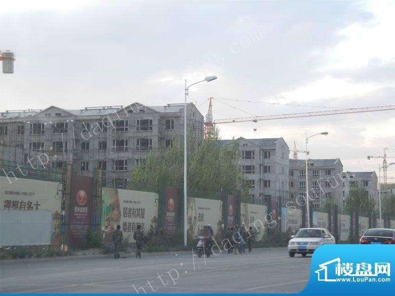 阳光嘉城三期实景图