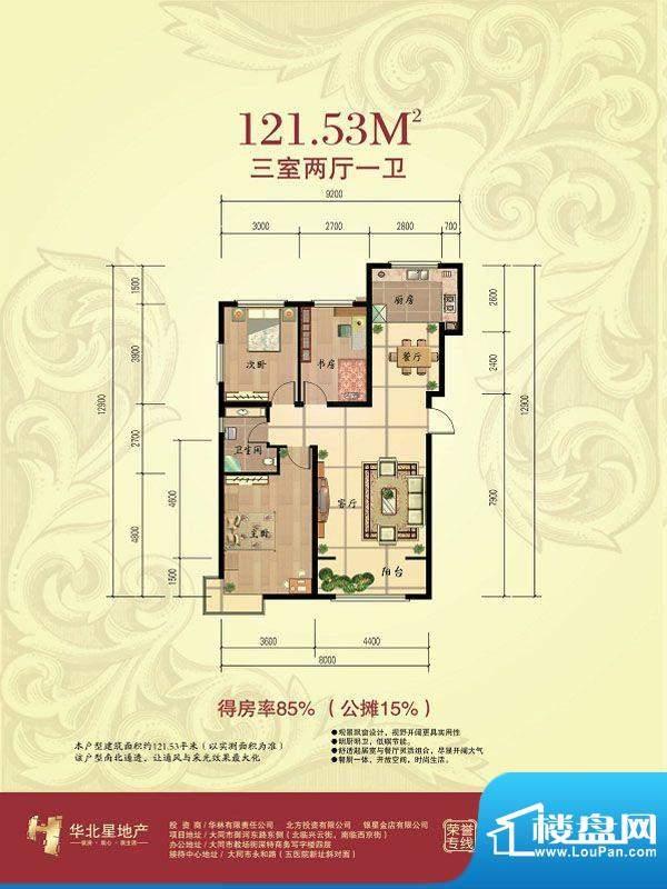 华北星城1 面积:0.00m平米