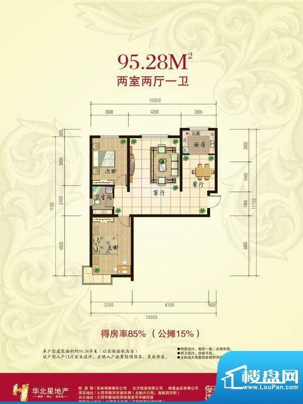 华北星城24-G95 面积:0.00m平米