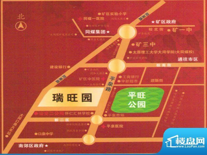 瑞旺园交通图