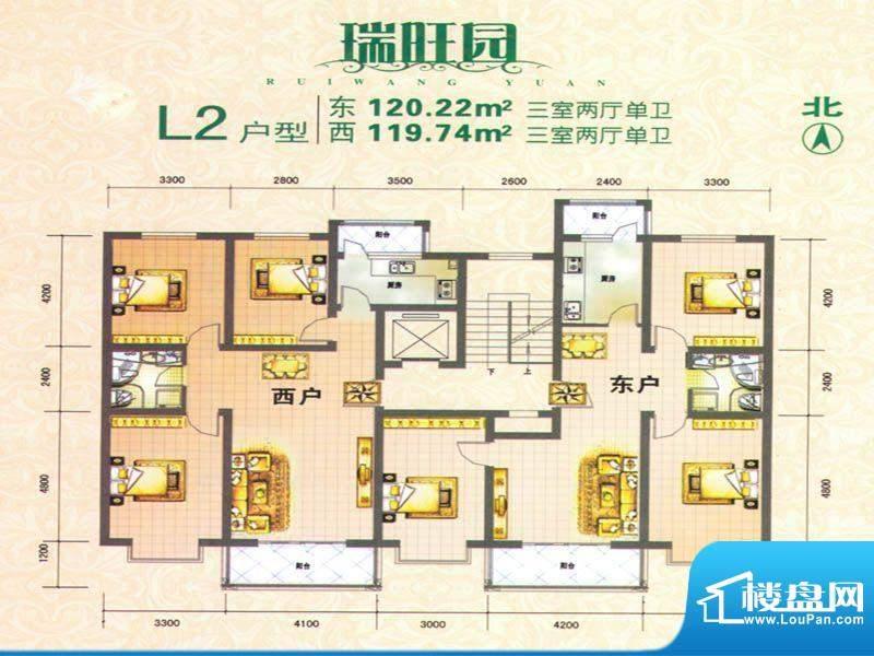 瑞旺园户型图9 面积:0.00m平米