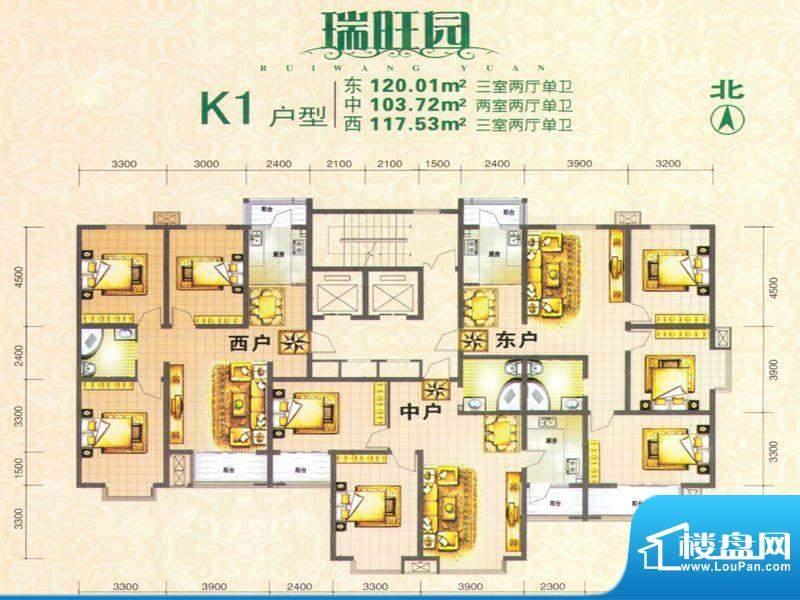 瑞旺园户型图5 面积:0.00m平米