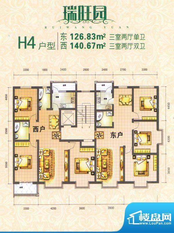 瑞旺园户型图3 面积:0.00m平米