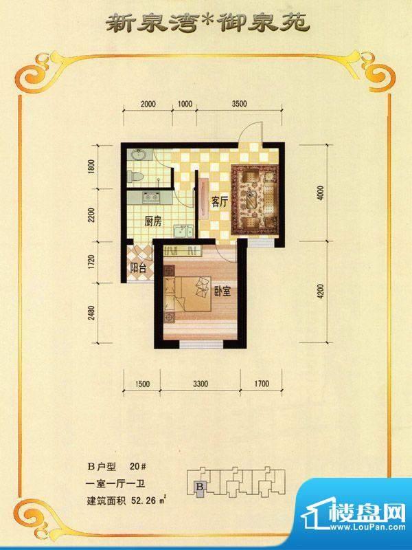 上第LOHAS户型图 面积:0.00m平米