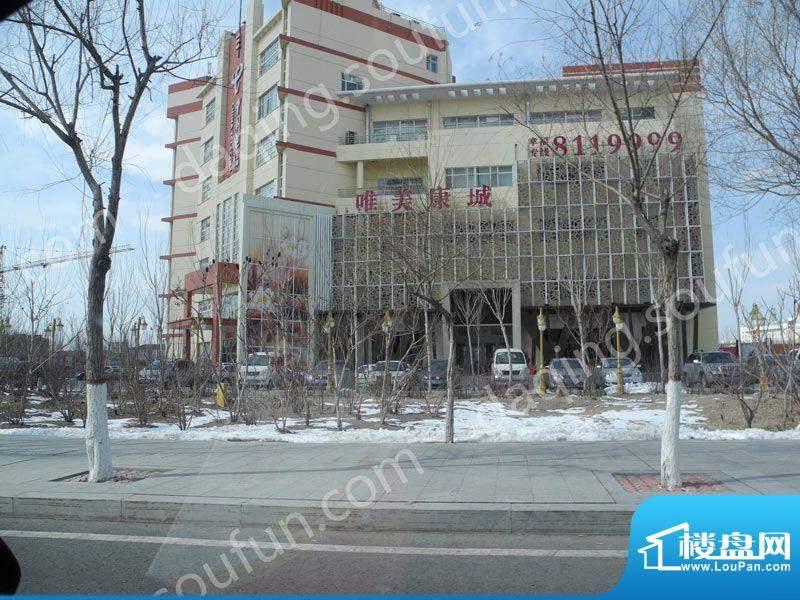 唯美康城外景图(201203)