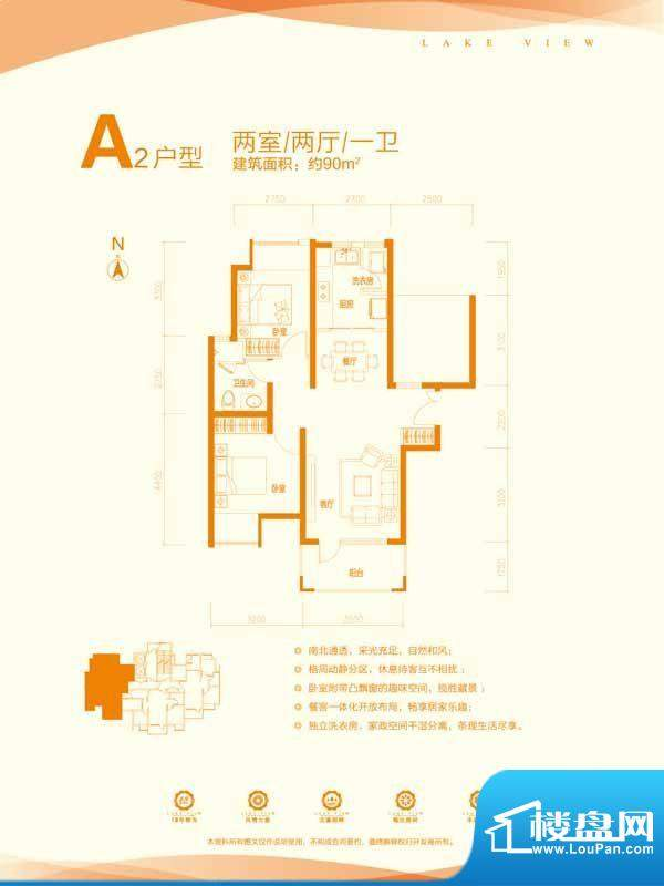 富力城户型单页制作面积:90.00m平米