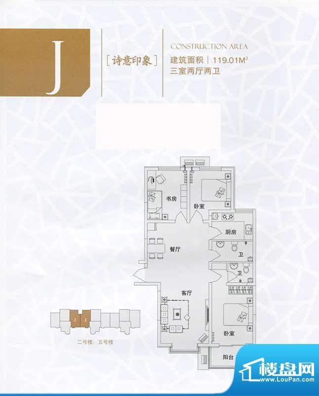 华舜学府img603 3室面积:119.01m平米