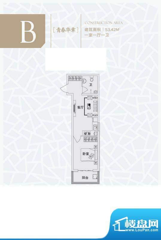 华舜学府高层B户型 面积:53.42m平米