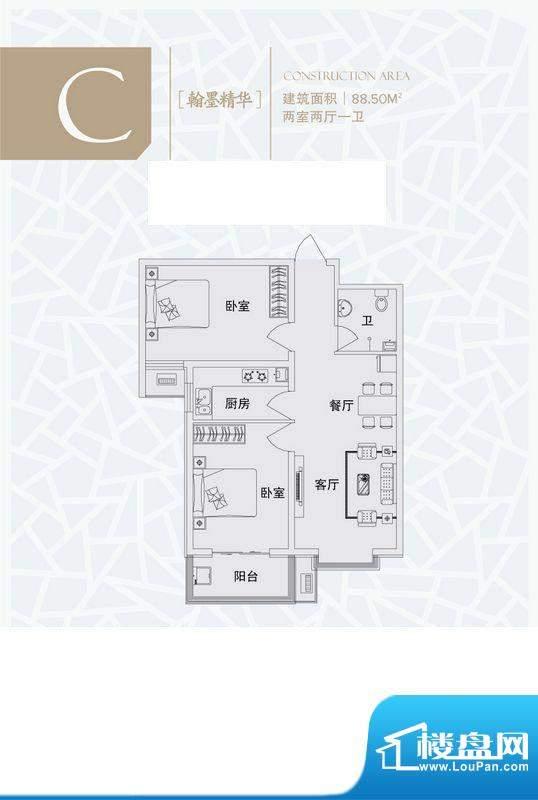 华舜学府高层C户型 面积:88.50m平米