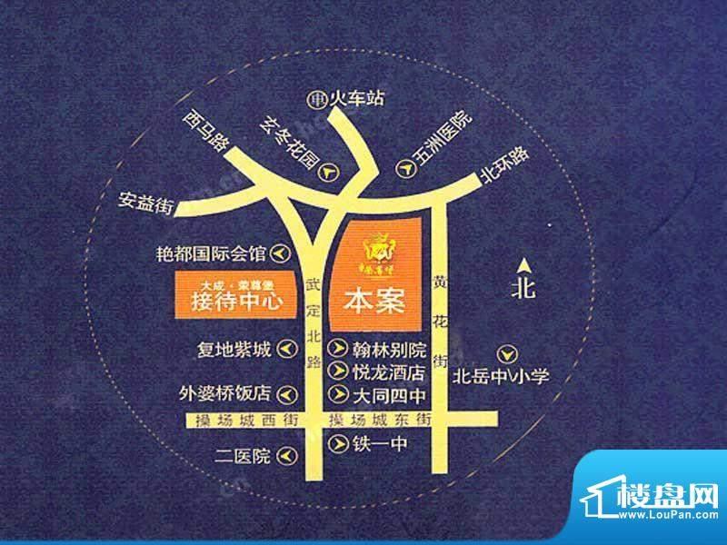 大成·荣尊堡交通图