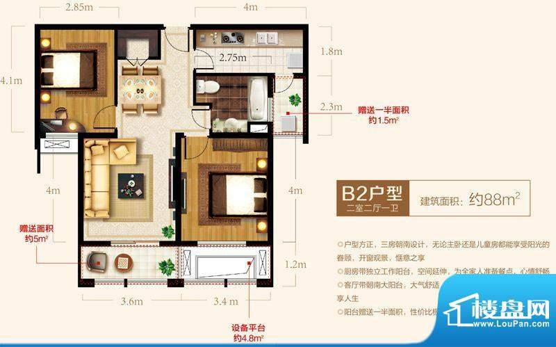 亿丰赛格数码城3号楼面积:88.00m平米