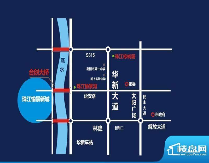 珠江·愉景新城交通图