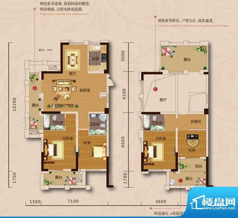 鸿地凰庭A4 4室2厅3面积:200.00m平米