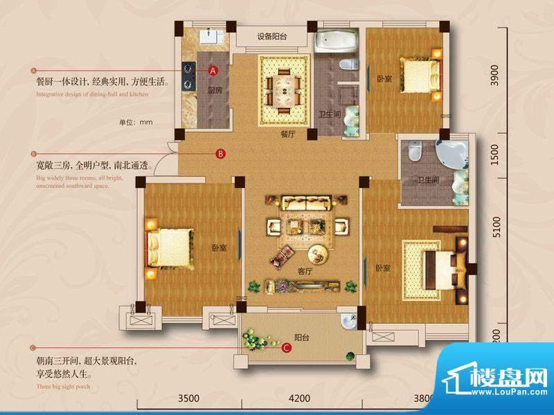 鸿地凰庭B8 3室2厅2面积:120.00m平米