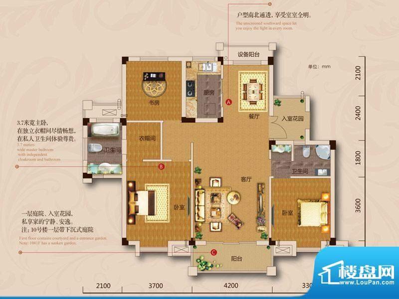 鸿地凰庭B9 3室2厅2面积:124.00m平米
