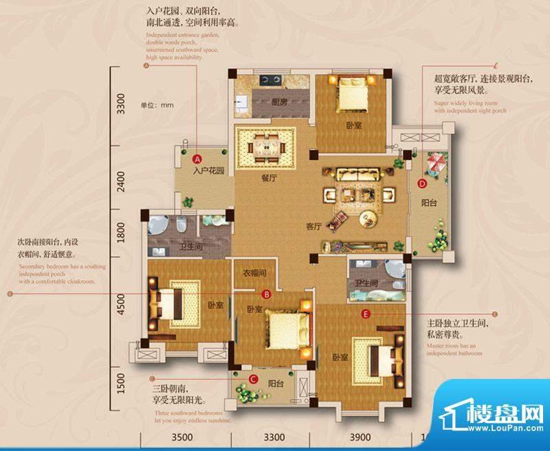 鸿地凰庭B10 4室2厅面积:134.00m平米