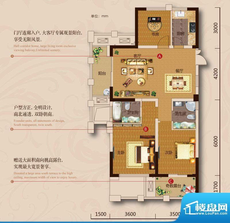 鸿地凰庭A1 3室2厅2面积:118.00m平米