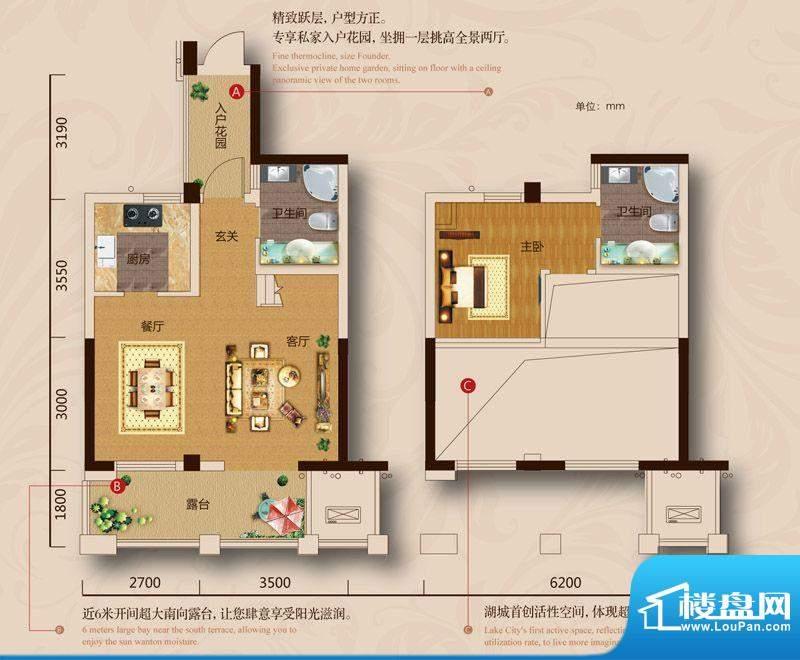 鸿地凰庭A2 1室2厅2面积:90.00m平米
