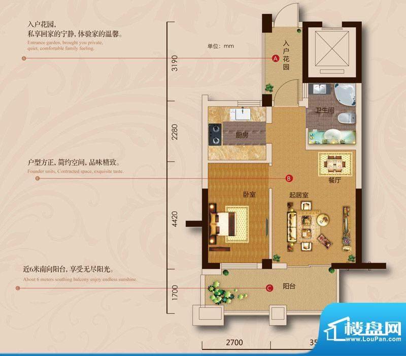 鸿地凰庭A3 1室2厅1面积:60.00m平米