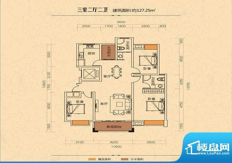 雅士林欣城G17-B户型面积:0.00m平米