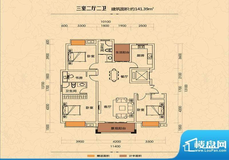 雅士林欣城G17-A户型面积:0.00m平米