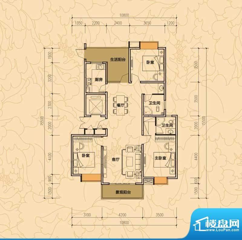 雅士林欣城27#B户型面积:141.75m平米