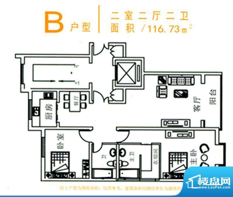 上东阳光B户型 2室2面积:116.73m平米