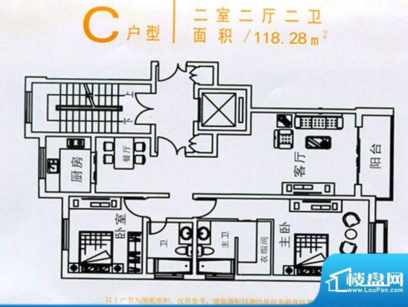上东阳光C户型 2室2面积:118.28m平米