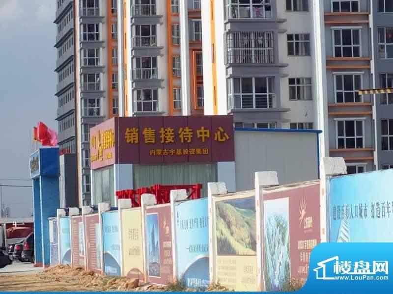 上东阳光外景图(2011-09)