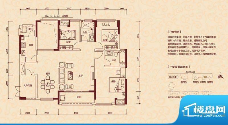 东方银座中心城御廷面积:127.00平米