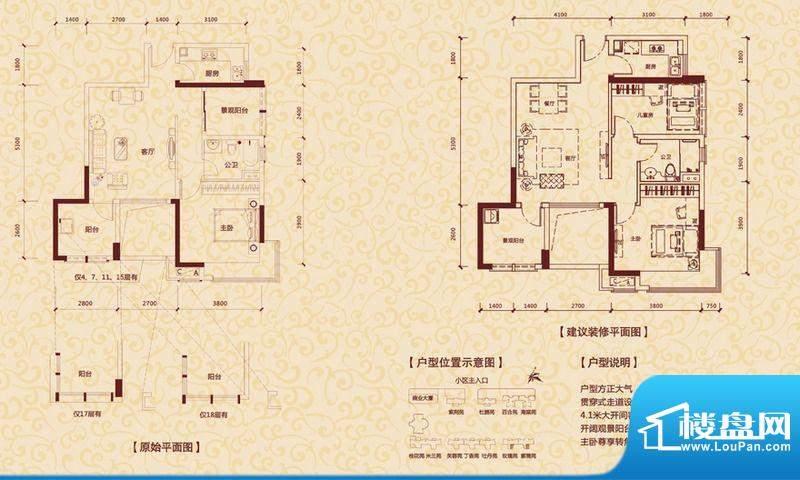 东方银座中心城御廷面积:80.00平米