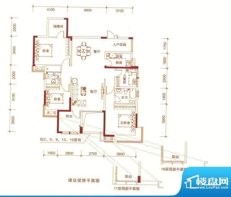 东方银座中心城御廷面积:141.00平米