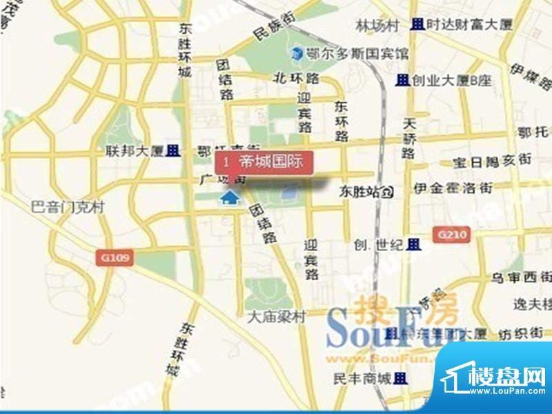 帝城国际交通图