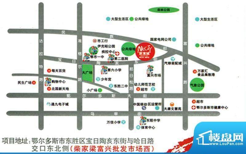 新东城交通图