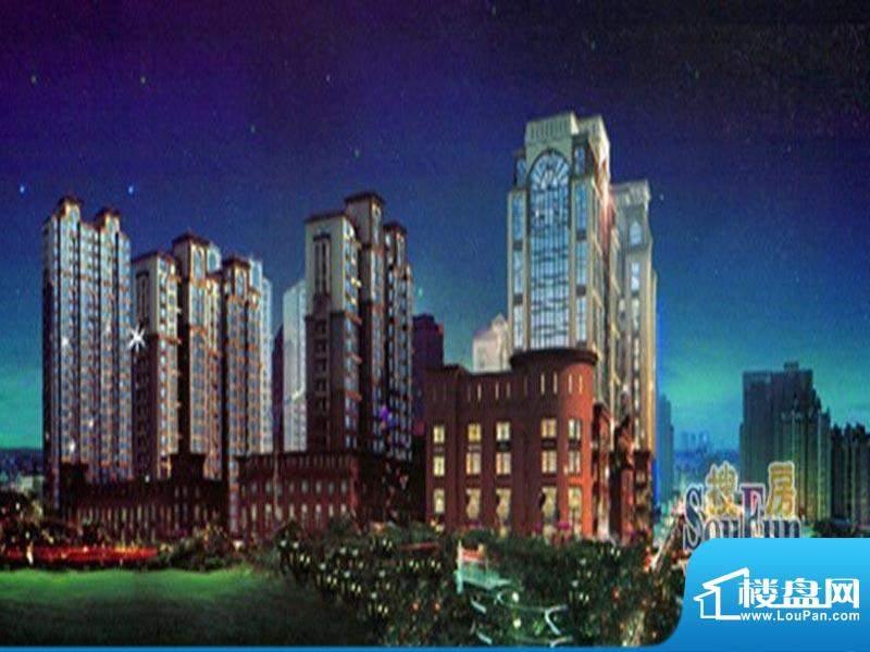 新东城实景图