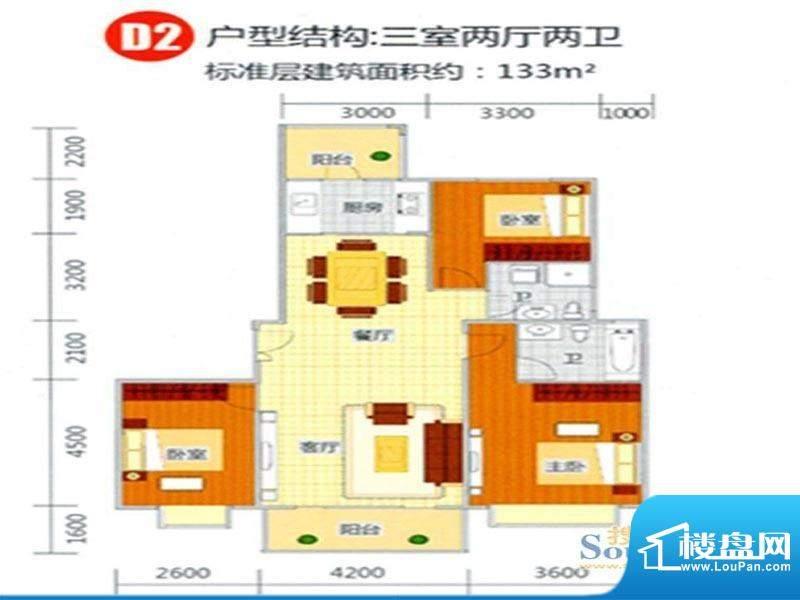 新东城户型图5 3室2面积:133.00m平米
