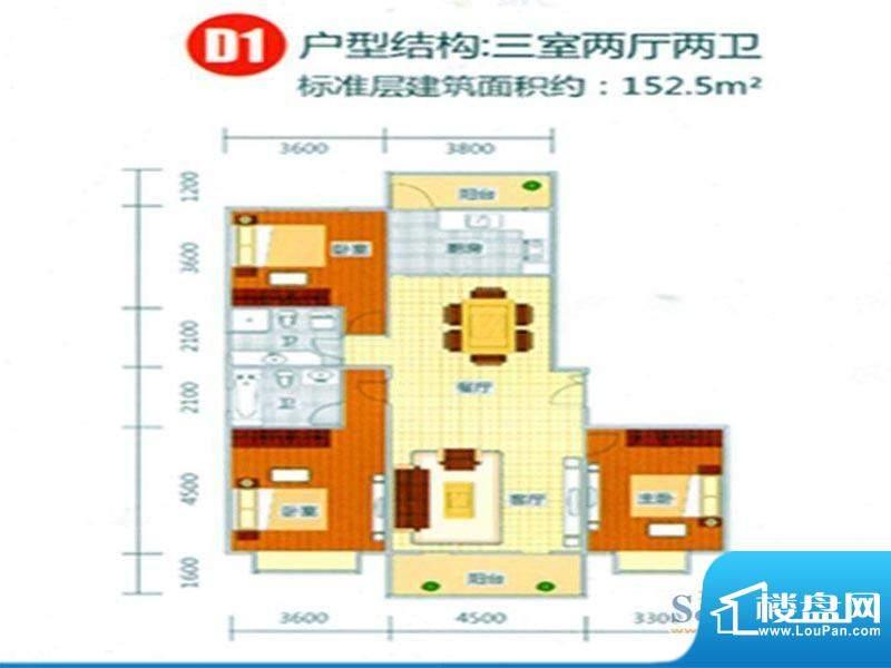 新东城户型图4 3室2面积:152.50m平米