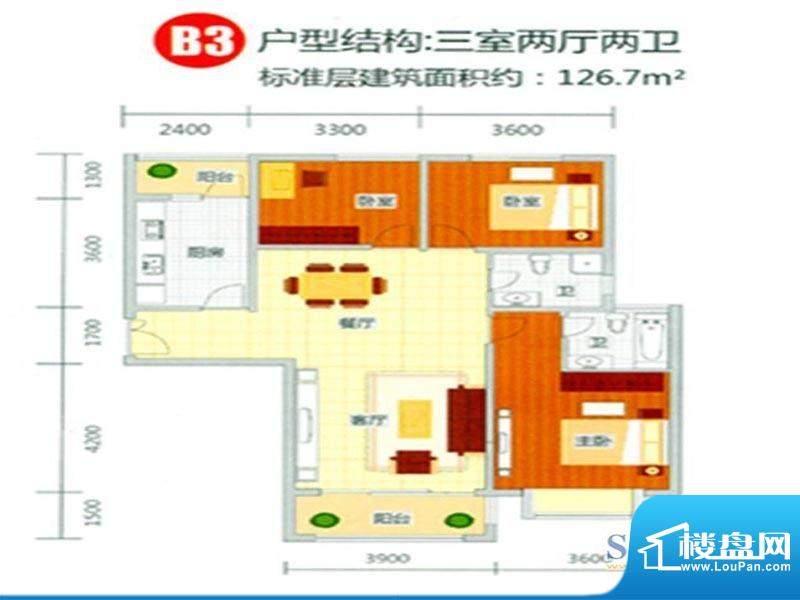新东城户型图3 3室2面积:126.70m平米