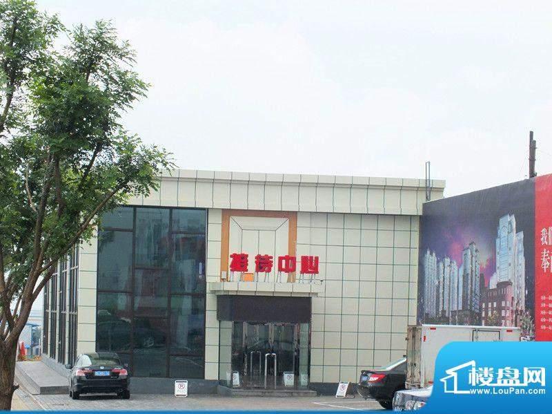 新东城实景图1