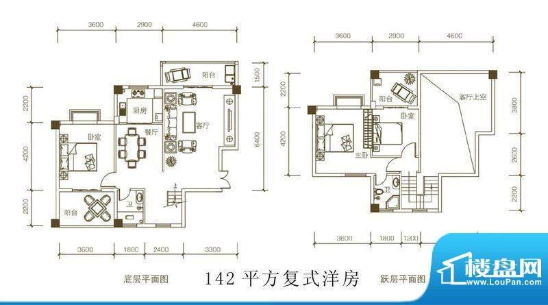 紫荆府142平复式洋房面积:142.00m平米