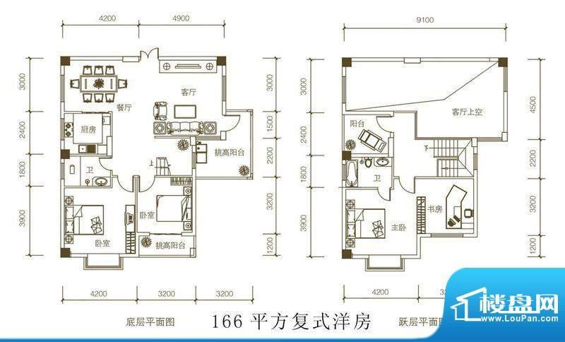 紫荆府166平复式洋房面积:166.00m平米