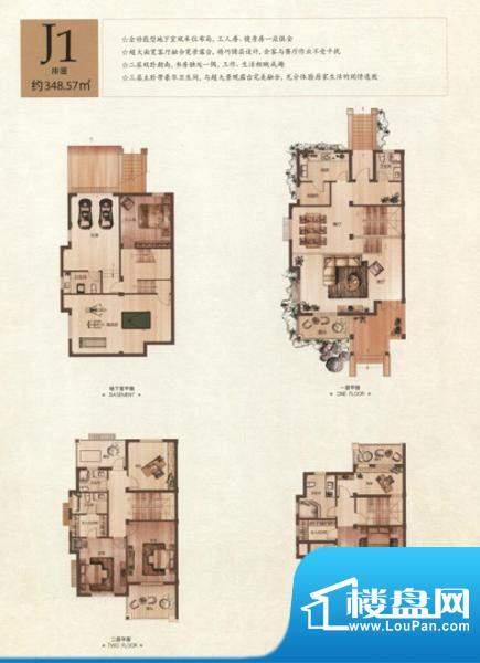 半岛领邸J1户型 7室面积:348.57m平米