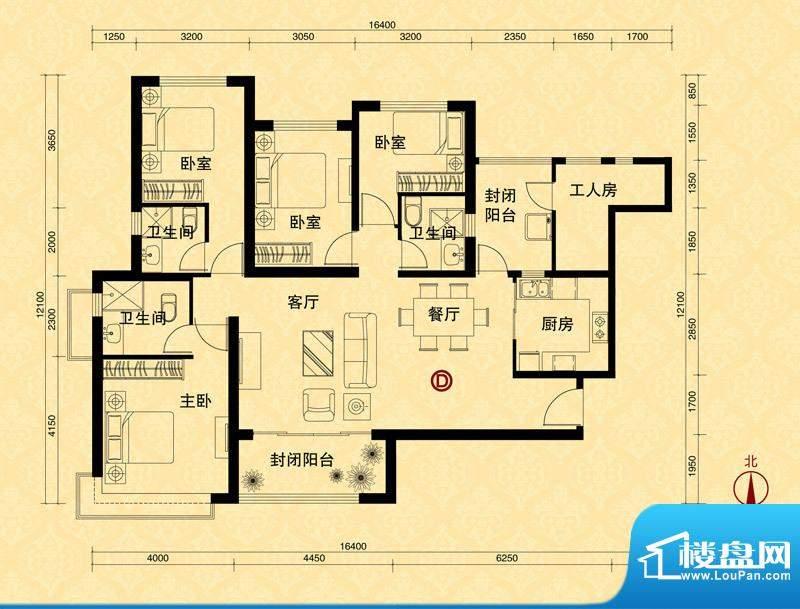 恒大雅苑5#楼3单元D面积:167.02m平米