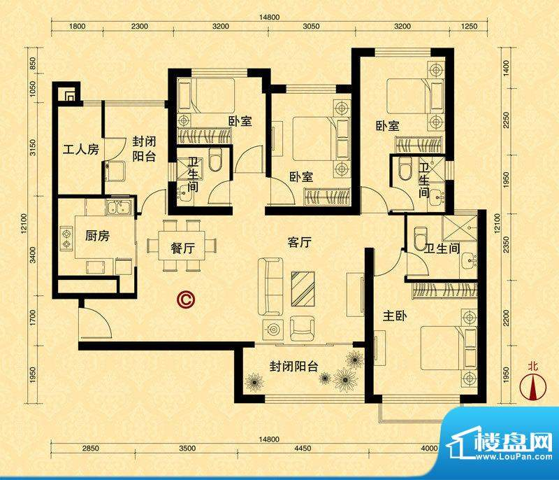 恒大雅苑5#楼3单元C面积:166.05m平米