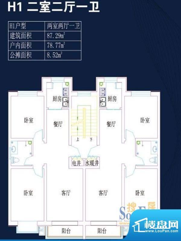 居都嘉苑H1户型 二室面积:87.29m平米