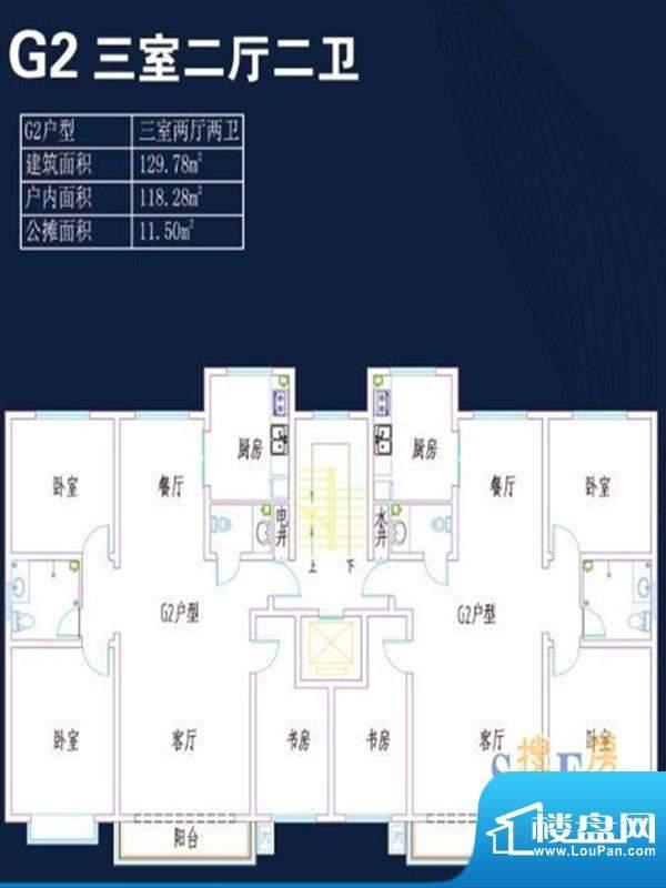 居都嘉苑G2户型三室面积:129.78m平米