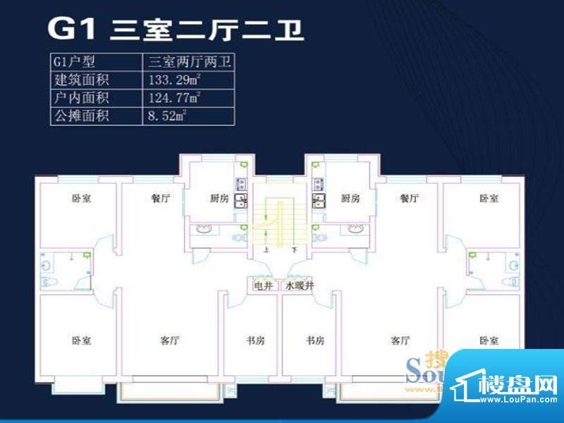 居都嘉苑G1户型 三室面积:133.29m平米